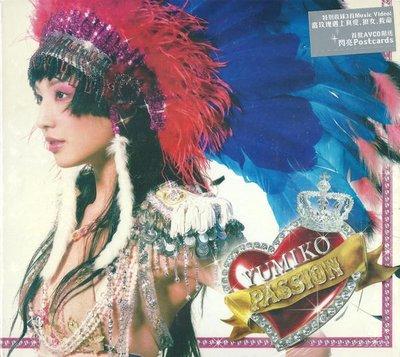 鄭希怡(Yumiko):Passion (AVCD, 首批送POSTCARD.香港進口, 全新未拆封)
