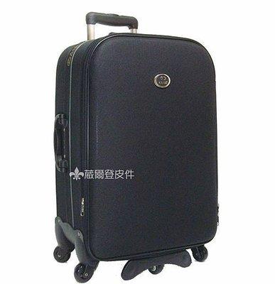 《葳爾登》29吋台灣Kaibia旅行箱...