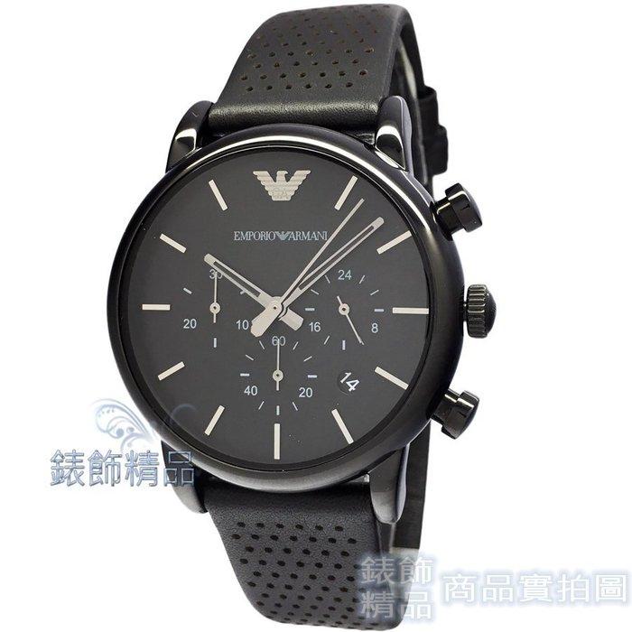 【錶飾精品】ARMANI AR1737 亞曼尼 三眼計時 日期 黑面黑皮帶 男錶