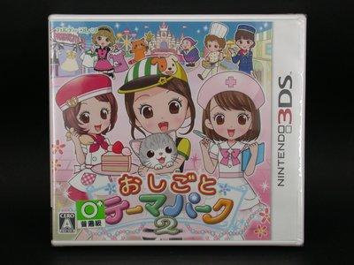 07大大拍賣299起標週二結標. 3DS遊戲 未使用沒開封