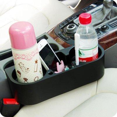 車載收納盒 縫隙置物盒車用多功能水杯架垃圾盒汽車創意內飾收納用品   全館免運