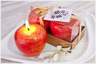 ╭*幸福朵朵*╯【蘋安幸福蘋果蠟燭(二入)】-送客禮/姊妹禮/活動禮/婚禮佈置/婚禮小物