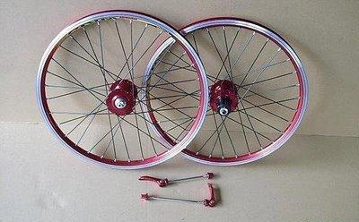 【馬上騎腳踏車】*ARM AR-DA16 6061-T6*20吋前後快拆高級陽極紅V碟2用輪組*