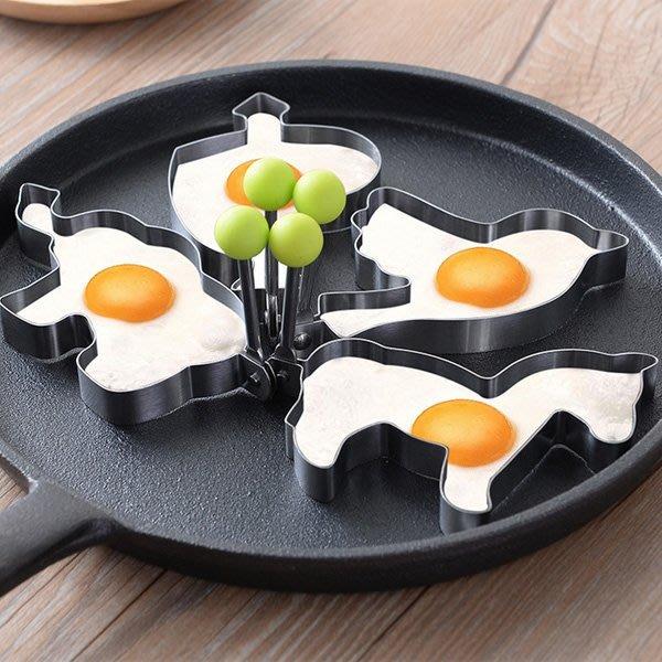 《Jami Honey》【JH1166】防燙小球不鏽鋼動物造型煎蛋器