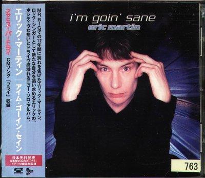 K - Eric Martin - I'm Goin Sane - 日版 CD+2BONUS - OBI