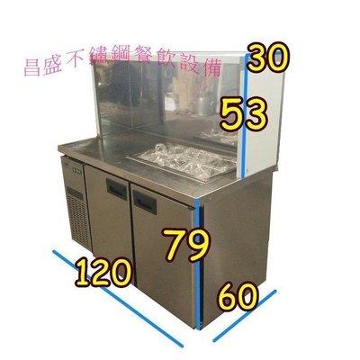 全新 工作台冰箱 另有售展示冰箱 / 滷味台 / 冷藏冰箱 / 沙啦吧 / 攤車