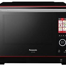 日本 Panasonic 國際牌 NE-BS1400 水波爐  速蒸 蒸烤  觸控面版 30L