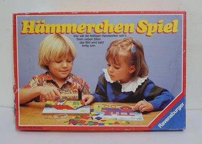 (德國 Ravensburger)Hammerchen Spiel 敲拼玩具/軟木板敲釘子遊戲/釘釘子益智拼圖