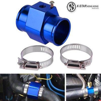 1635242 汽車改裝水溫表配件 通用水溫傳感器適配器 water temperature gauge accessories