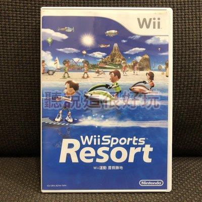 滿千免運 Wii 中文版 運動 度假勝地 Wii Sports Resort 遊戲 wii 渡假勝地 8 W435