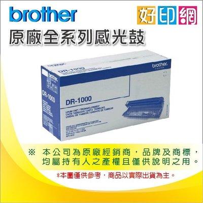 【好印網】Brother DR-3355 原廠感光滾筒 適用:HL-5440D/5450DN/5470/6180DW