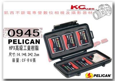 【凱西不斷電】Pelican Storm Case 1514 美軍用滾輪氣密箱 防震 防摔 內附隔層護墊