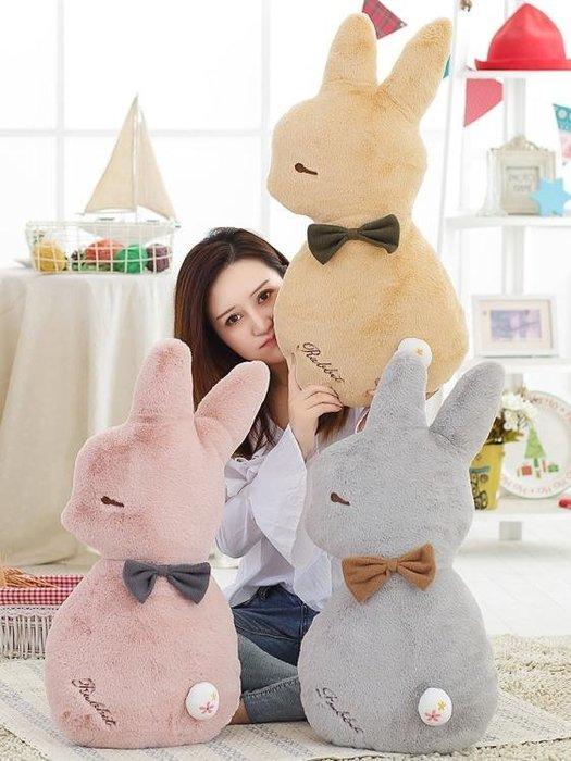 兔子玩偶長條抱枕公仔懶人抱著睡覺毛絨玩具可愛女生生日禮物娃娃 HM  一件免運