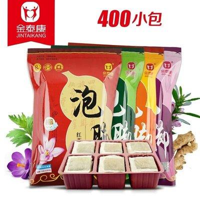 艾草,老薑,當歸,藏紅花浸腳包(400包,4斤重)