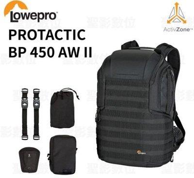 Lowepro ProTactic BP 450 AW II 專業領航家 雙肩後背包 可放腳架 平版 防雨罩
