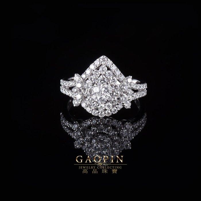 【高品珠寶】設計款《圓鑽》鑽石戒指 求婚戒指 訂婚戒指 情人節禮物 #3584