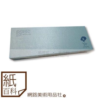 【紙百科】魯本斯 - 珠光色塊狀水彩24色(鐵盒裝)附空白色卡