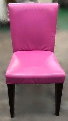 二手家具推薦 【宏品全新中古傢俱家電】F92780*粉色皮黑腳餐椅*電腦椅 辦公椅 麻將桌椅 會議桌椅台北新竹