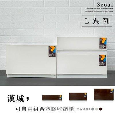 [tidy house]日式可自由堆疊塑膠收納櫃【極致白SL】置物箱 整理箱 抽屜櫃 SYT532SLWH
