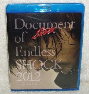 (近畿小子Kinki)堂本光一-Document of Endless SHOCK 2012 明日的舞台 (日版藍光Blu-ray) BD