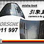 ╣小傑車燈精品╠ PORSCHE 911 997 carrera s 4s gt3  引擎蓋 misha 樣式 特價 45000