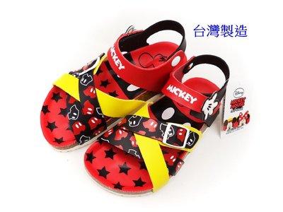 Disney迪士尼米奇雙色交織兒童氣墊涼鞋(463812)黑紅16-21號