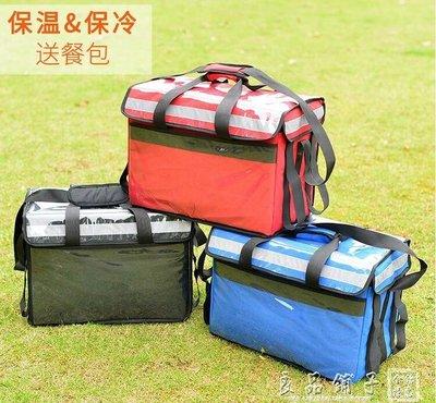 40L 加厚送餐保溫箱外賣保溫包電動車載箱子大號冷藏袋快餐外送防水包QM 『桃子雜貨鋪』TZ