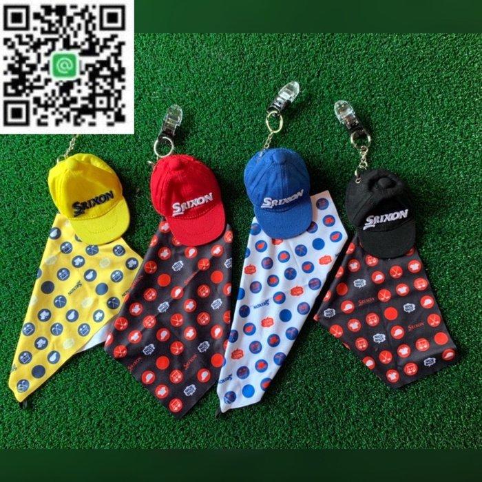 新品 SRIXON 帽子造型~ 置球包+擦球方巾  輕巧配件 造型加分