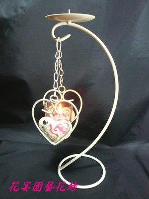 【花宴】*愛心款浪漫造型燭台*燭臺~婚禮佈置~餐廳擺設~可當花架使用