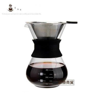 歡勝商貿 成本出清嚴選咖啡分享壺600ml附不鏽鋼濾網 刻度400ml 星巴克咖啡玻璃壺 咖啡手沖壺 免濾紙濾杯濾網