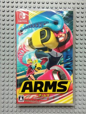 Switch ARMS神臂鬥士 (中文日版)