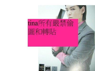 Big Bang 崔勝賢T.O.P韓國絕版封面廣告目錄-只有一本TOP
