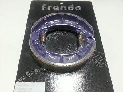 FRANDO 陶瓷 杜邦 超合金 野狼 風雲迪爵 鼓式 後煞車皮