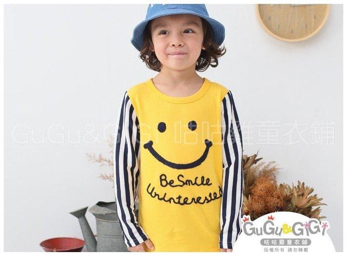 【RB5110327】秋冬款~毛線微笑臉接直條紋袖黃色上衣$68