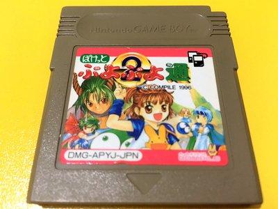 幸運小兔 GB遊戲 GB 魔法氣泡通 2 任天堂 GameBoy 主機 GBA、GBC 適用 F7、D4