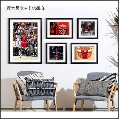 藝術微噴 海報 NBA Michael Jordan 喬丹 MJ 公牛 嵌框畫 掛畫 裝飾畫 @Movie PoP #