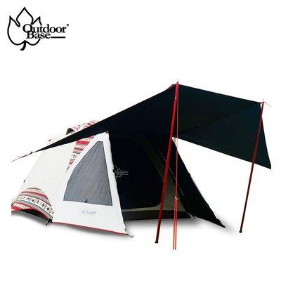 【Outdoorbase/綠色工場】Skypainter彩繪天空鋁合金六人帳270x270帳篷-23038