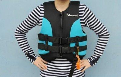 【綠色運動】豪華成人救生衣QP2016天藍色S碼浮力衣漂流衣充氣船/橡皮艇必備 Manner