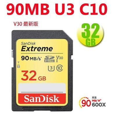 SanDisk SDHC 32GB 32G【90MB/s】SD EXTREME UHS U3 4K C10 V30 相機