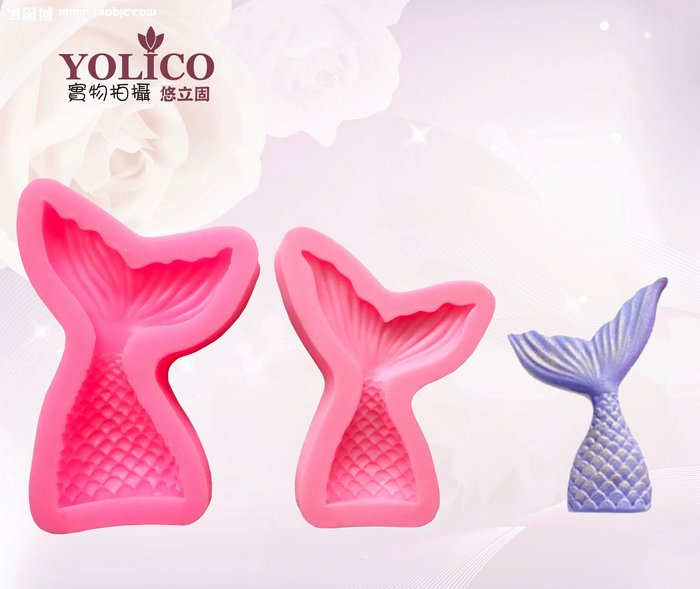 【悠立固】Y519S  人魚尾巴(小)液態矽膠模 巧克力模 蛋糕模 手工皂模 烘焙工具 冰盒 冰塊 軟糖模 翻糖模食品級