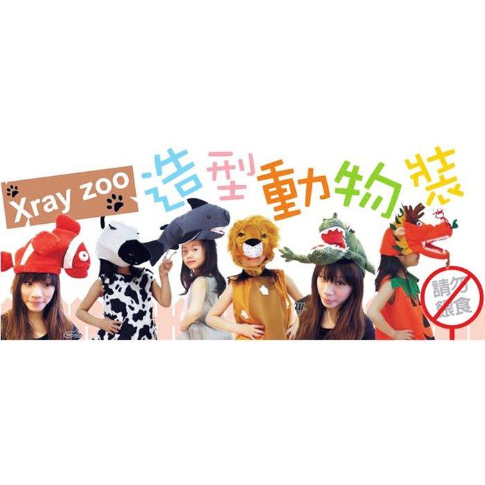 X射線【W390032】動物蓬蓬裝-皮卡丘(20選1),化妝舞會/角色扮演/尾牙/萬聖節/聖誕節/兒童變裝/cospla