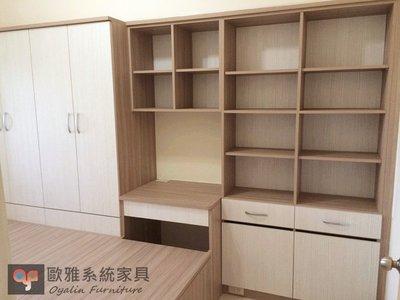 【歐雅系統家具】系統家具臥室規劃 系統家具櫥櫃 系統家具廚具 系統家具收納櫃 原價54834特價38384