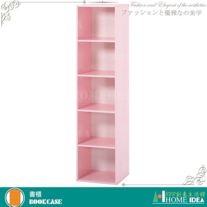 『888創意生活館』395-927-02開放式粉紅色五層塑鋼置物櫃$2,500元(21衣櫃衣櫥斗櫃收納櫃斗櫃)高雄家具
