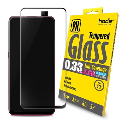 hoda 隱形 高透光 0.33mm  2.5D 9H 滿版 鋼化玻璃保護貼,vivo V15