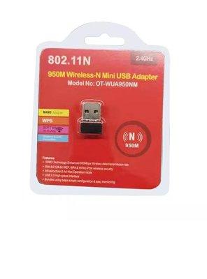 品名: usb wifi無線網卡電腦桌機筆電適用(RTL8188)(裸裝無包裝) J-14619