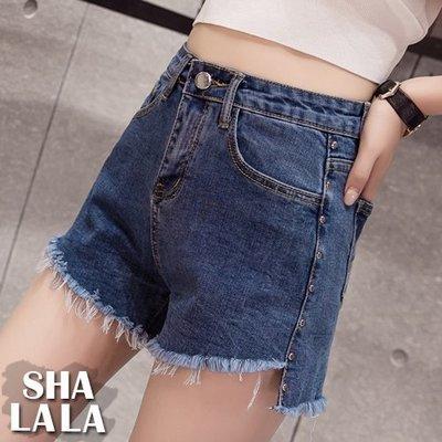 SHA LA LA 莎菈菈  韓版時尚鉚釘不規則毛邊A字短褲熱褲3色(S~XL)219031402預購款
