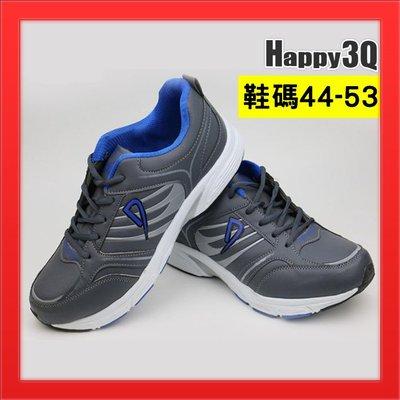 大尺碼男鞋加大碼男鞋12大尺寸加肥運動鞋子加大-灰/色/紅/藍/黑44-53【AAA4001】