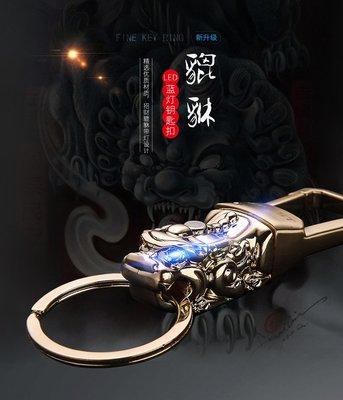 鑰匙扣 多功能包郵honest百誠高檔禮品鑰匙扣中國風復古汽車掛件貔貅鑰匙扣禮盒多買優惠喲