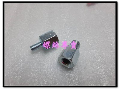 【螺絲專賣】P1.25 10mm轉8mm反牙 正轉反後照鏡 轉接座 螺絲 加高螺絲 增高座 台中市