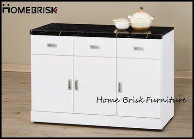 【宏興HOME BRISK】純白4尺碗碟櫃下座(石面)/碗盤櫃/收納櫃,台北、桃園、基隆市區免運費《HN新品15》